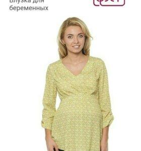 Блузка для беременных, 46р
