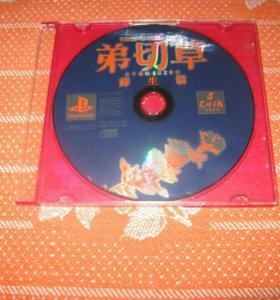 Otogirisou лицензия на PlayStation 1
