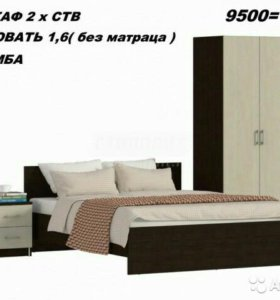 Спальня Ronda