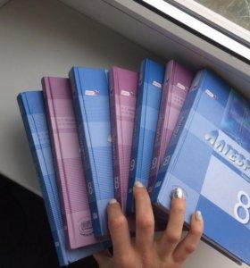 Новые Учебники по алгебре Мордкович