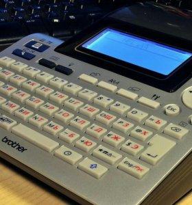 Принтер P-touch 2700VP