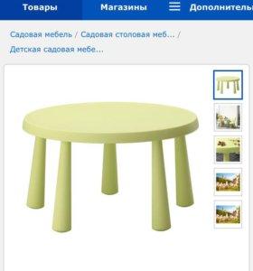 Детская мебель Маммут Икеа: стол + 2 стула