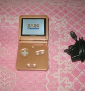 Gamebox (Game boy)