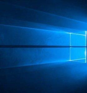 Устанавливаю Windows 10