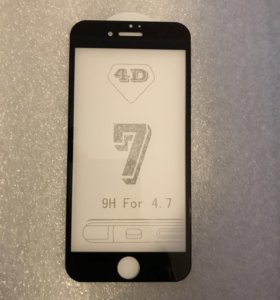 Защитное 4D стекло на Iphone 7
