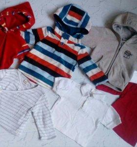 Одежда мальчику пакетом