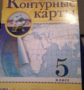 Атлас и контурная карта по географии новые,