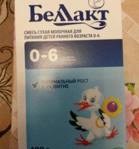 Беллакт 0-6