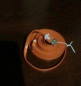 Шнур для зарядки смартфона (3 метра)