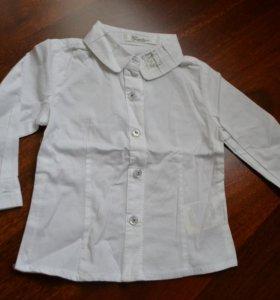 Рубашка Gaialuna.
