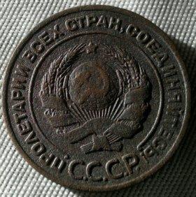 2 копейки 1924 г