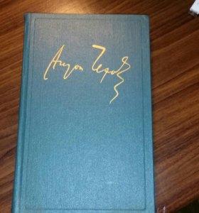 Полное собрание сочинений Чехова