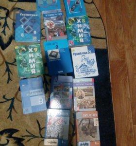 Продаются учебники 8-9 класса