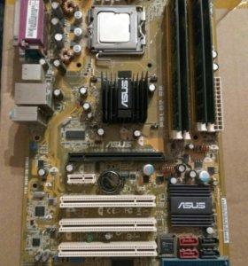 ASUS P5LD2-SE + Е6300 + 3GB DDR2