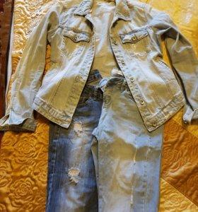 Куртка джинсовая и 2 пары джинс