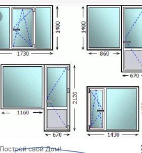 Пластиковые окна и двери по оптимальным ценам