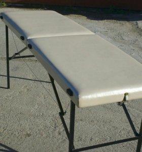 Складной массажный стол, косметологическая кушетка