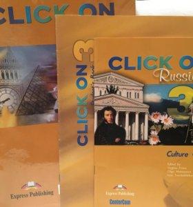 Учебник по английскому языку CLICK ON 3