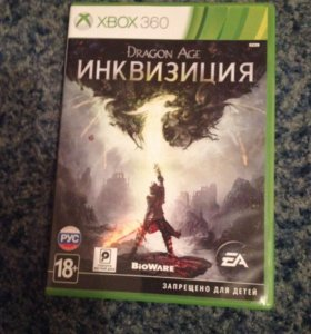 Xbox360 Dragon Age - Инквизиция