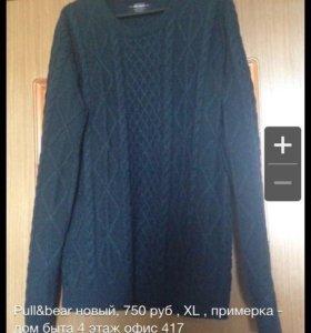 Новый свитер зеленый