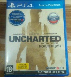Uncharted. Натан Дрейк. Коллекция. PS4