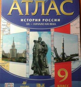 """Атлас """"История России"""" 9 класс"""