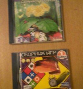 Диски с компьютерными играми
