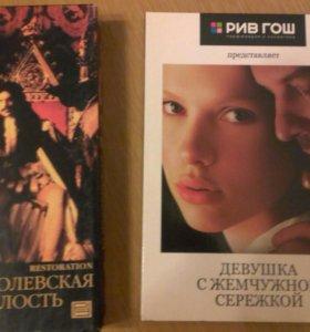 Фильмы на кассете и диске
