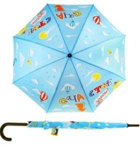 """Зонт-трость """"Счастье здесь"""", d = 106 см, 8 спиц"""