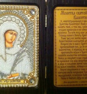 Икона вышитая бисером Святая мученица Валентина.