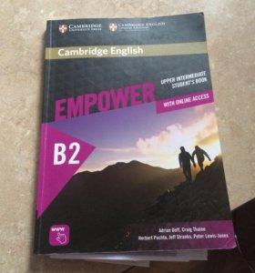 Учебник Empower B2