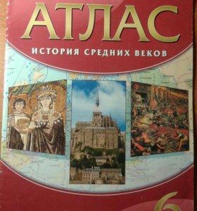 """Атлас """"История средних веков"""" 6 класс."""