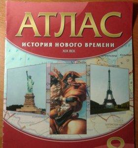 """Атлас """"История нового времени""""21 век 8 класс"""