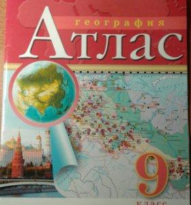 Атлас по географии 9 класс.