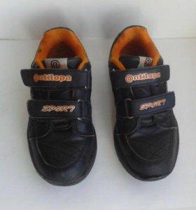 Кожаные кроссовки 30 р-р