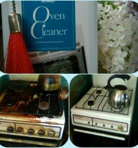Отличное чистящие средство для духовых шкафов