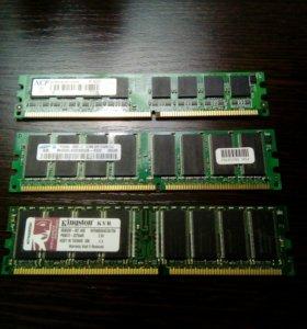 DDR озу оперативная память