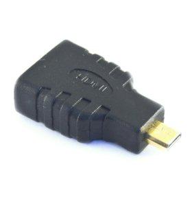 Переходник HDMI micro штекер на HDMI гнездо