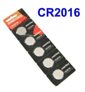 Батарейка литиевая CR2016 3V SmartBuy
