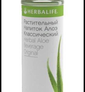 Алоэ для похудения Herbalife гербалайф