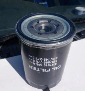 Фильтр масляный C519