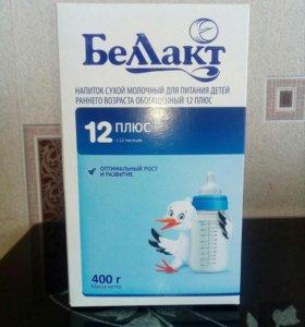 Смесь Белакт 12+
