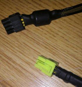 Модульный кабель 6pin-8pin