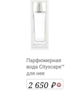 Туалетная вода MaryCay