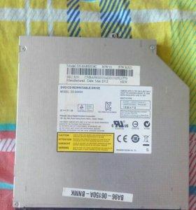 DVD/CD-RV привод для ноутбука
