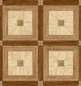 Линолеум бытовой арт. 1412-03