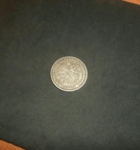 Манжеты серебреные 1779,1881