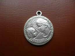 Продам медаль материнства серебро