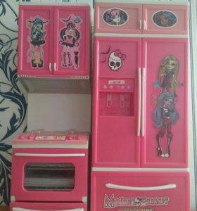 Холодильник и газовая плита для кукол монстер хай