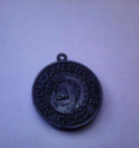 Медальон АВТОБЕЛАЗ